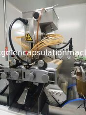 China Kunyou Softgel Encapsulation Machine for pharcetucial and paintball use With PLC leverancier